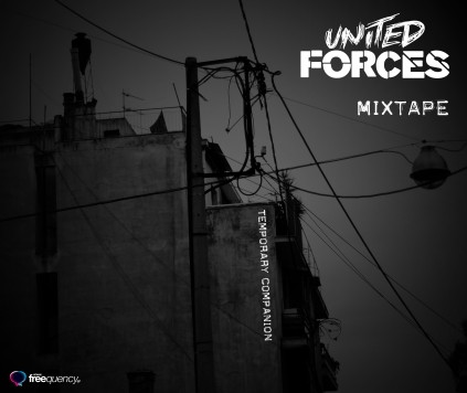 Mixtape 2012 by United Forces (download)