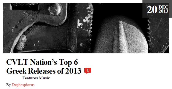 CVLT Nation's Top 6  Greek Releases of 2013