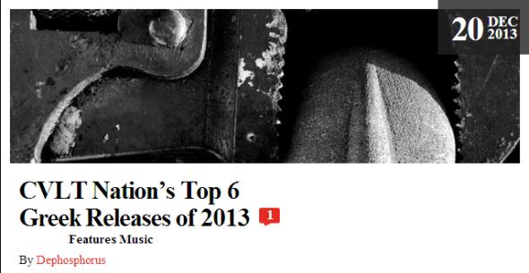 CVLT Nation's Top 6  Greek Releases of 2013