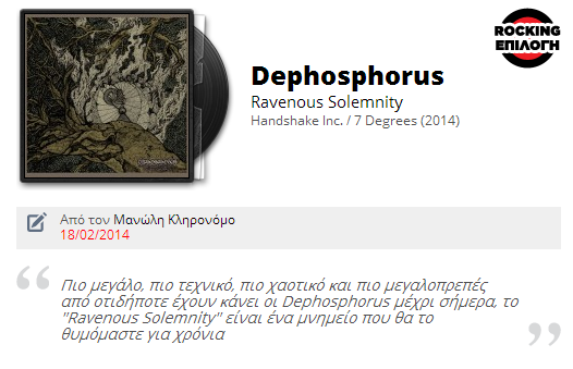 "DEPHOSPHORUS ""Ravenous Solemnity"" review @ rocking.gr"