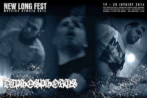 DEPHOSPHORUS @ NEW LONG FEST 2014